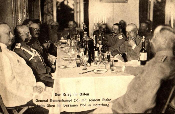 Der Krieg im Osten, Insterburg