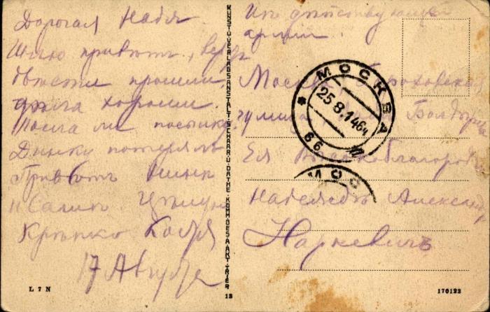 Den Brief, Insterburg