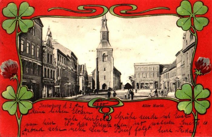 Alter Markt. Postkarte, Insterburg