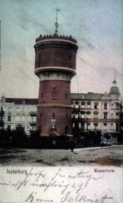 Wasserturm, Insterburg