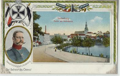 Partie am Schlossteich. Postkarte, Insterburg