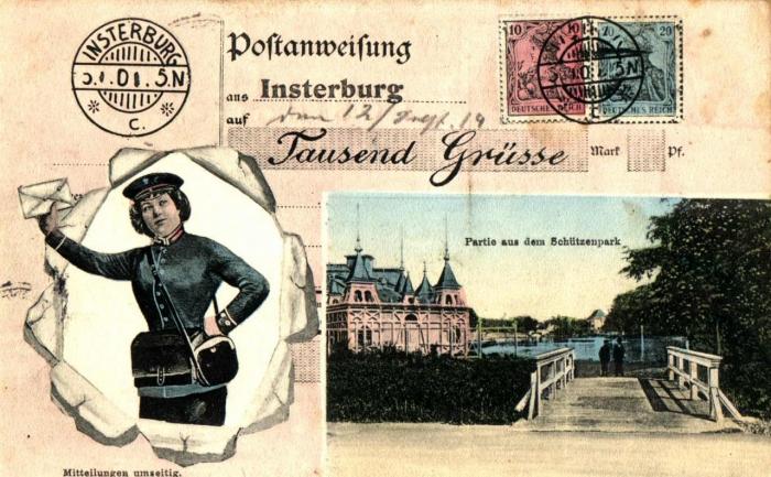 Partie aus dem Schützenpark. Postkarte, Insterburg