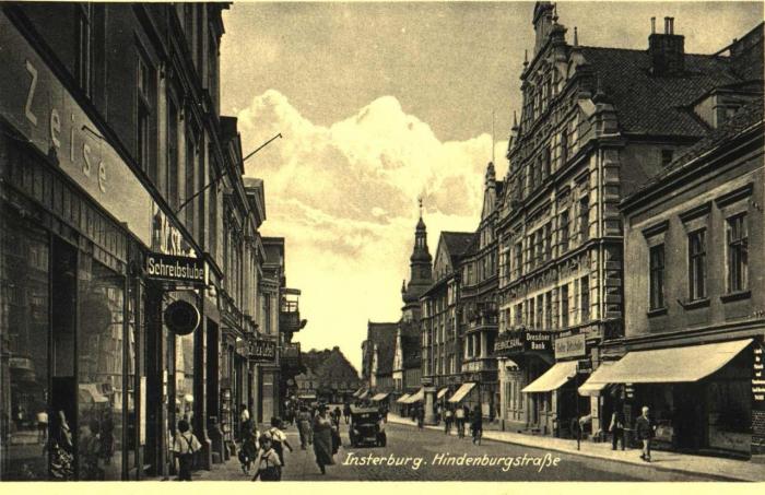 Hindenburgstrasse, Insterburg