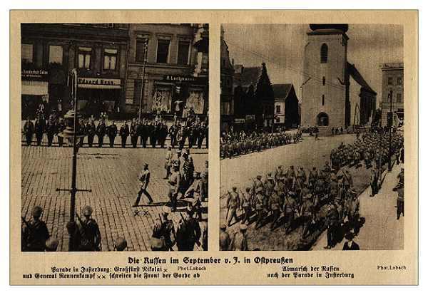 Die Russen im September, Insterburg