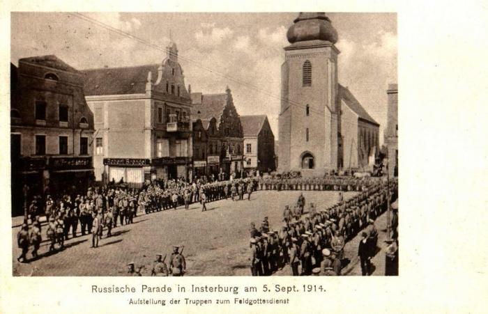 Russische Parade in Insterburg am 5. Sept. 1914