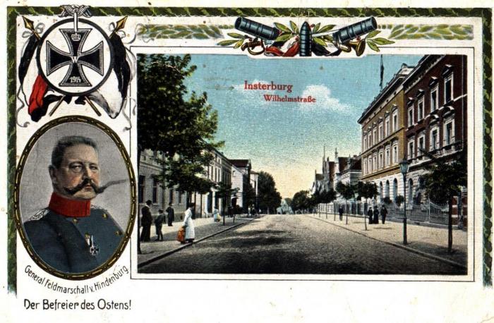 Wilhelmstrasse. Postkarte, Insterburg