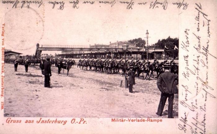 Militär-Verlade-Rampe, Insterburg