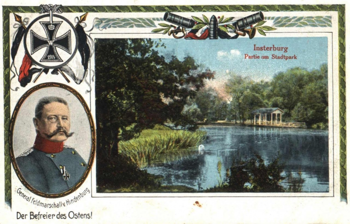 Partie am Stadtpark. Postkarte, Insterburg