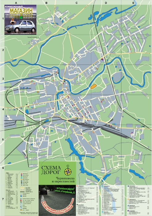 Схема дорог Черняховска и окрестностей