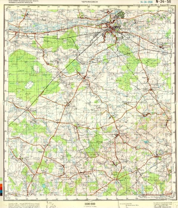 Топографическая карта, лист N-34-56