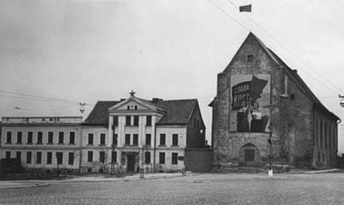 Пл. Ленина. Здание бывшей лютеранской кирхи