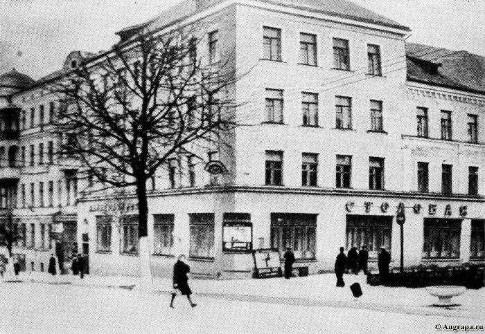 Столовая на улице Ленина, Черняховск