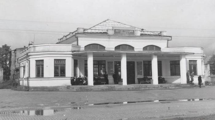 Черняховская автостанция. 1957 год