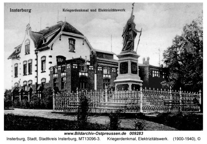 Kriegerdenkmal und Elektrizitätswerk, Insterburg