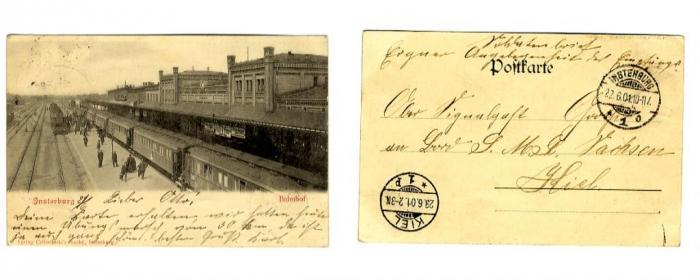 Bahnhof. Postkarte, Insterburg