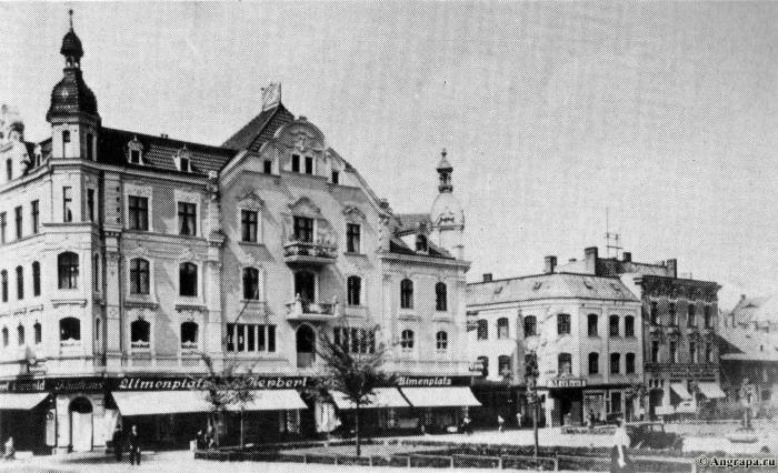Die Nordseite des Buttermarktes oder des Ulmenplatz, Insterburg