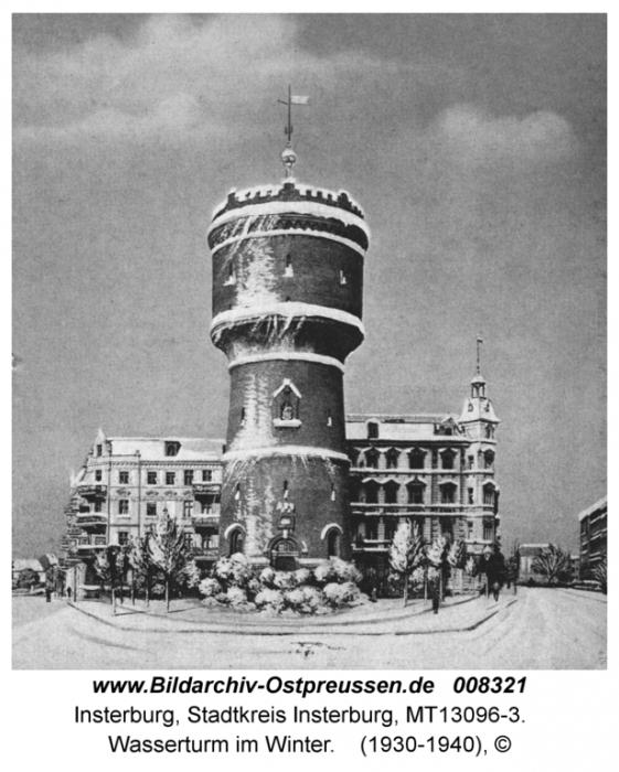 Wasserturm im Winter, Insterburg