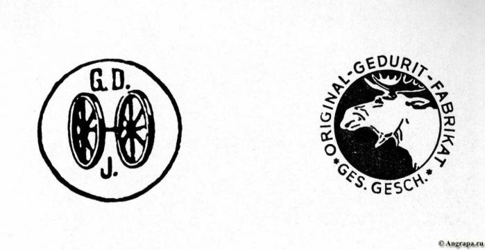 Firmenzeichen der Chemische Fabrik Gustav Drengwitz, Insterburg