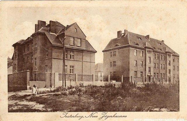 Neue Jägerkaserne, Insterburg