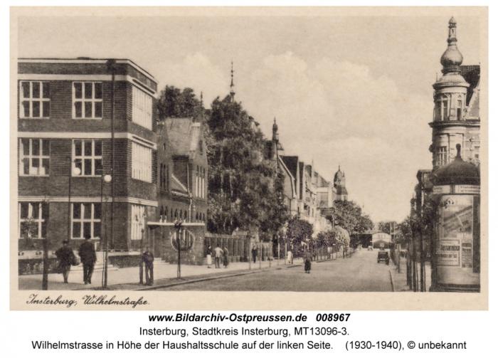 Wilhelmstrasse in Höhe der Haushaltsschule auf der linken Seite, Insterburg