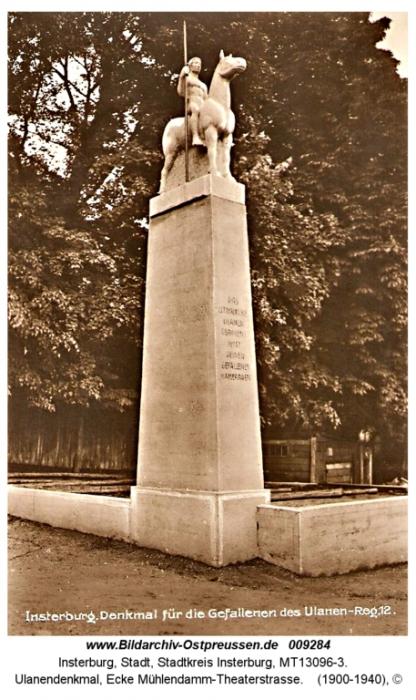 Denkmal für die Gefallenen des Ulanen Reg.12, Insterburg
