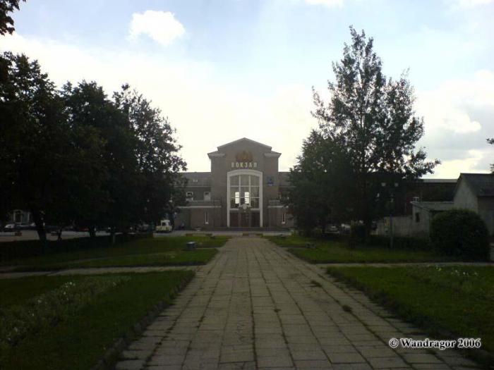 Железнодорожный вокзал, Черняховск