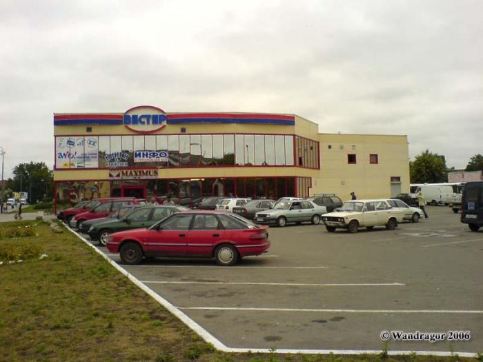 Супермаркет «Вестер» (улица Калининградская), Черняховск