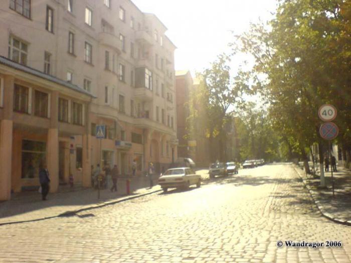 Улица Пионерская, Черняховск