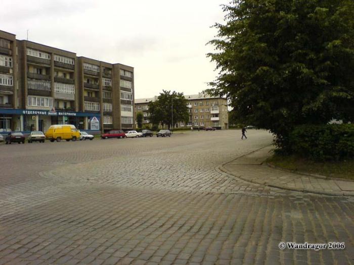 Вид на площадь Ленина (со стороны улицы Партизанской), Черняховск