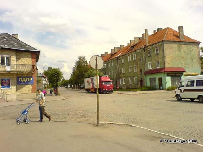Перекресток улиц Советская и Пушкина (рядом со зданием автостанции), Черняховск