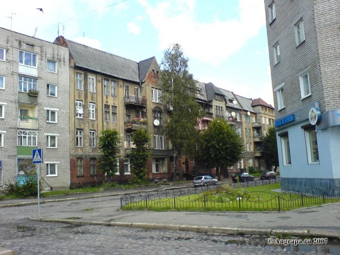 Перекресток улиц Советская и Гвардейская, Черняховск