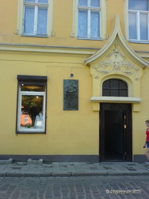 Здание, в котором останавливался Наполеон, Черняховск