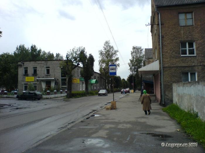 Улица Ленинградская (рядом с Почтовым отделением), Черняховск