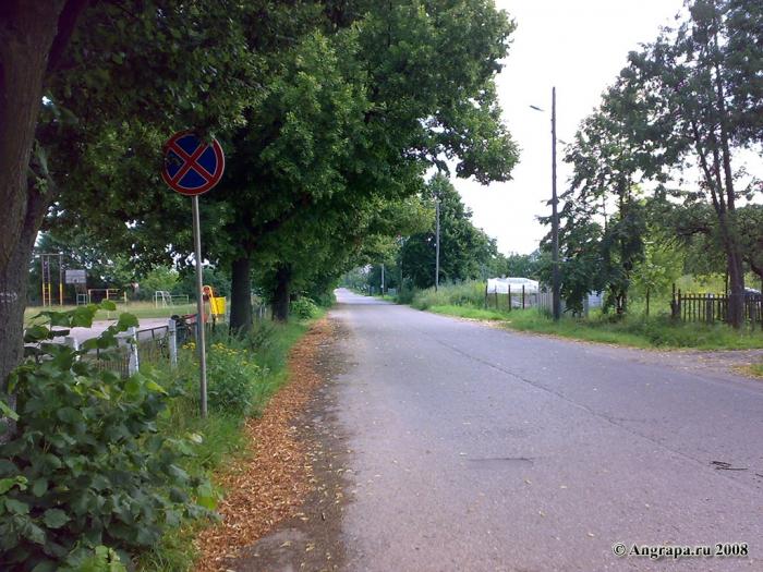 Дорога в Шприндт (ул. Кирова), Черняховск