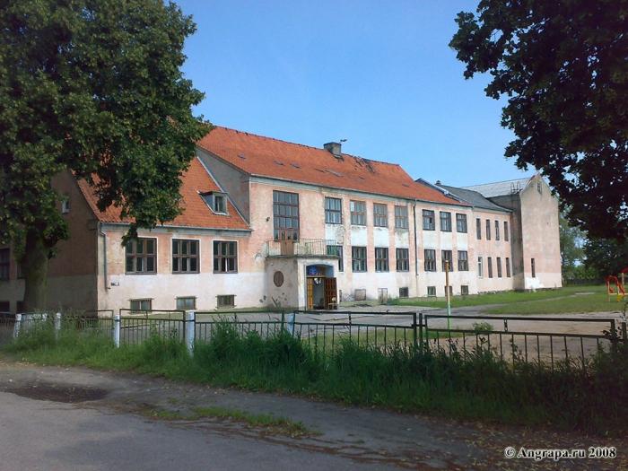 Средняя образовательная школа №5, Черняховск