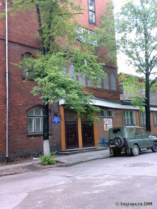 Здание детско-юношеского центра (ул. Тольятти), Черняховск