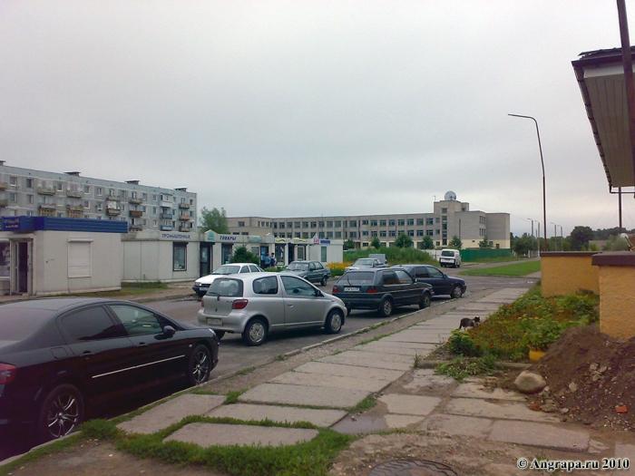 Средняя образовательная школа №8 (улица Ленинградская), Черняховск