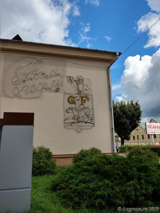 Черняховск, Лето 2019