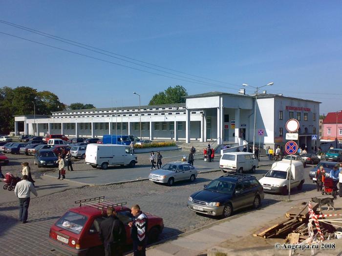 Центральный рынок (улица Садовая), Черняховск