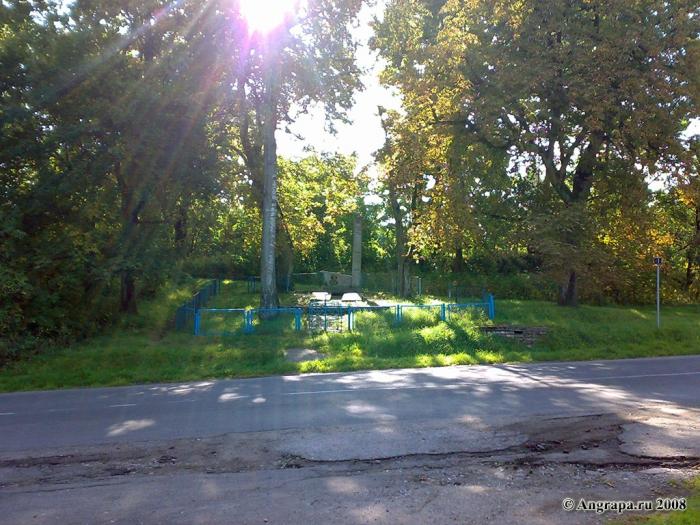 Памятник Великой Отечественной войне, Черняховск