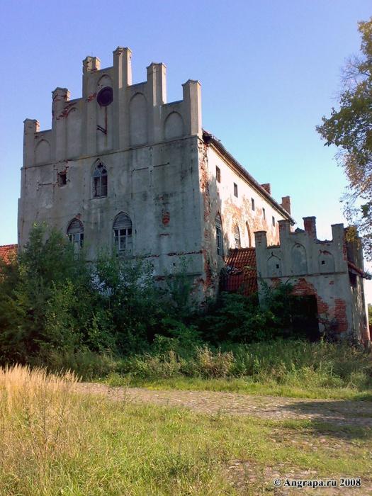 Замок Георгенбург (внутренний двор), Черняховск