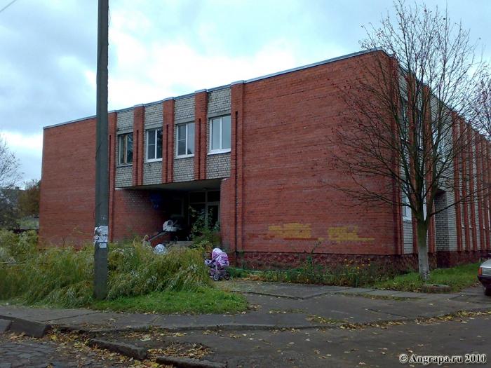 Здание детской поликлиники (улица Комсомольская), Черняховск