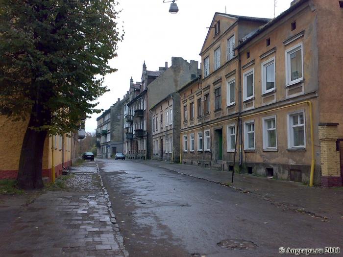 Улица Театральная, Черняховск