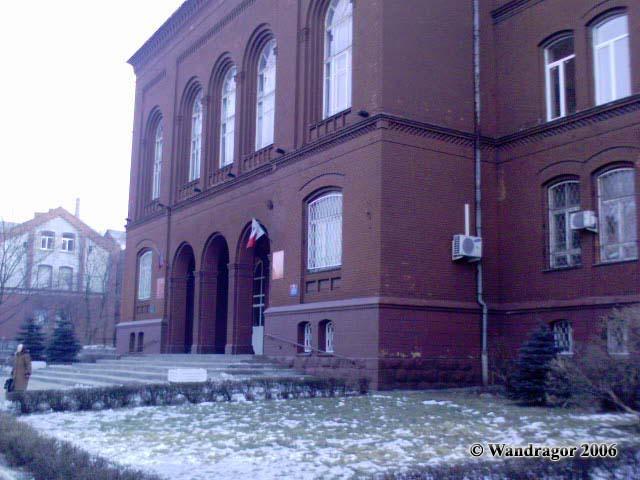 Администрация Черняховского городского округа. Улица Калинина, Черняховск