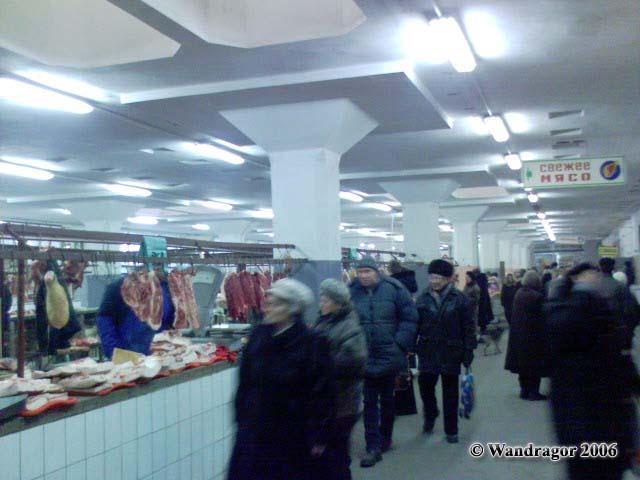 В здании Центрального рынка (улица Садовая), Черняховск