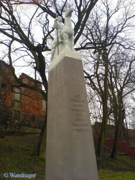 Постамент погибшим уланам (угол улиц Льва Толстого и Партизанская), Замок Инстербург, Черняховск