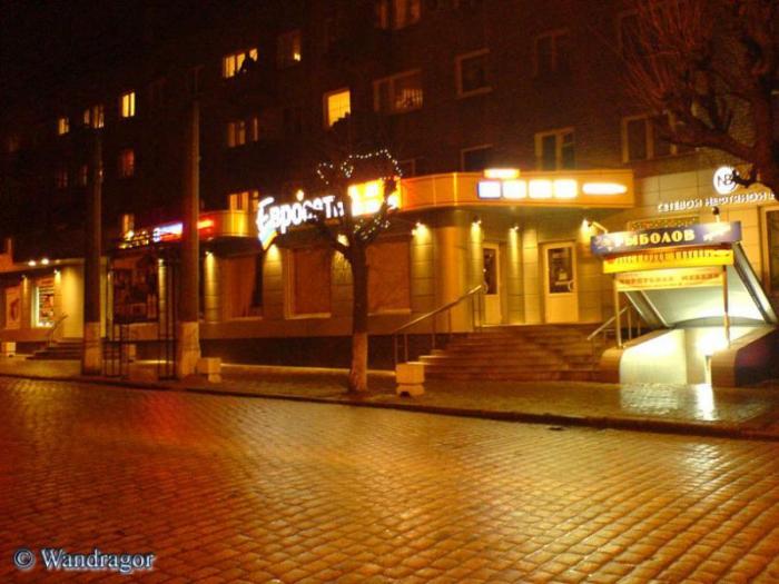 Магазин «Евросеть» (улица Ленина), Черняховск