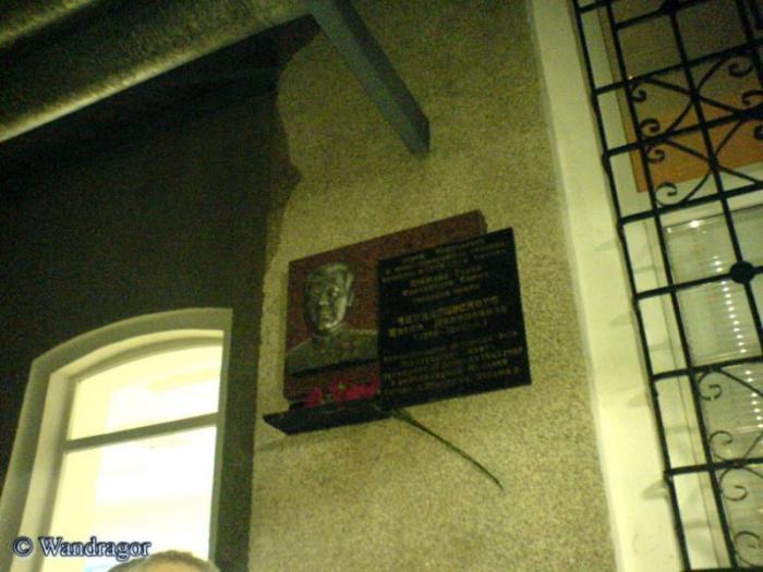Памятная доска, железнодорожный вокзал, Черняховск