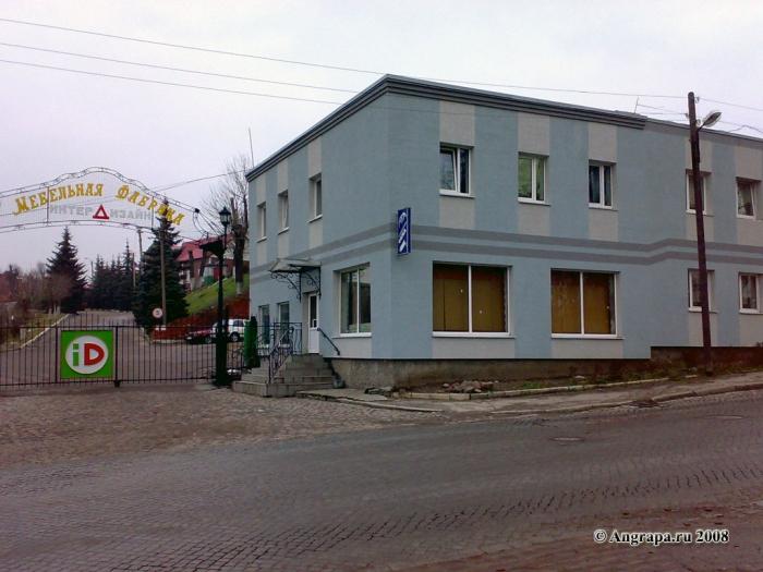Проходная мебельной фабрики «Интердизайн» (бывший ДОК). Улица Ленинградская, Черняховск