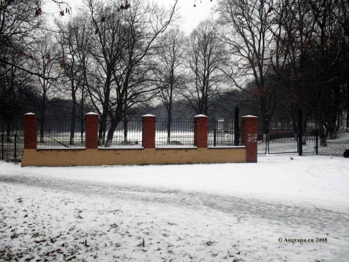 Стадион «Прогресс», Черняховск